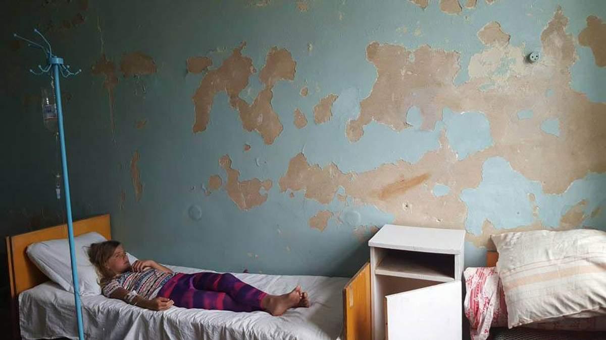 Справжні жахи лікарні на українському курорті: жінка показала фото нелюдських умов