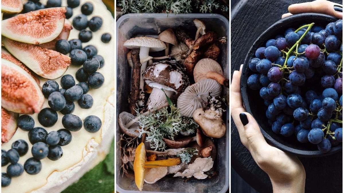 Сезонні продукти осені, які варто додати в свій раціон