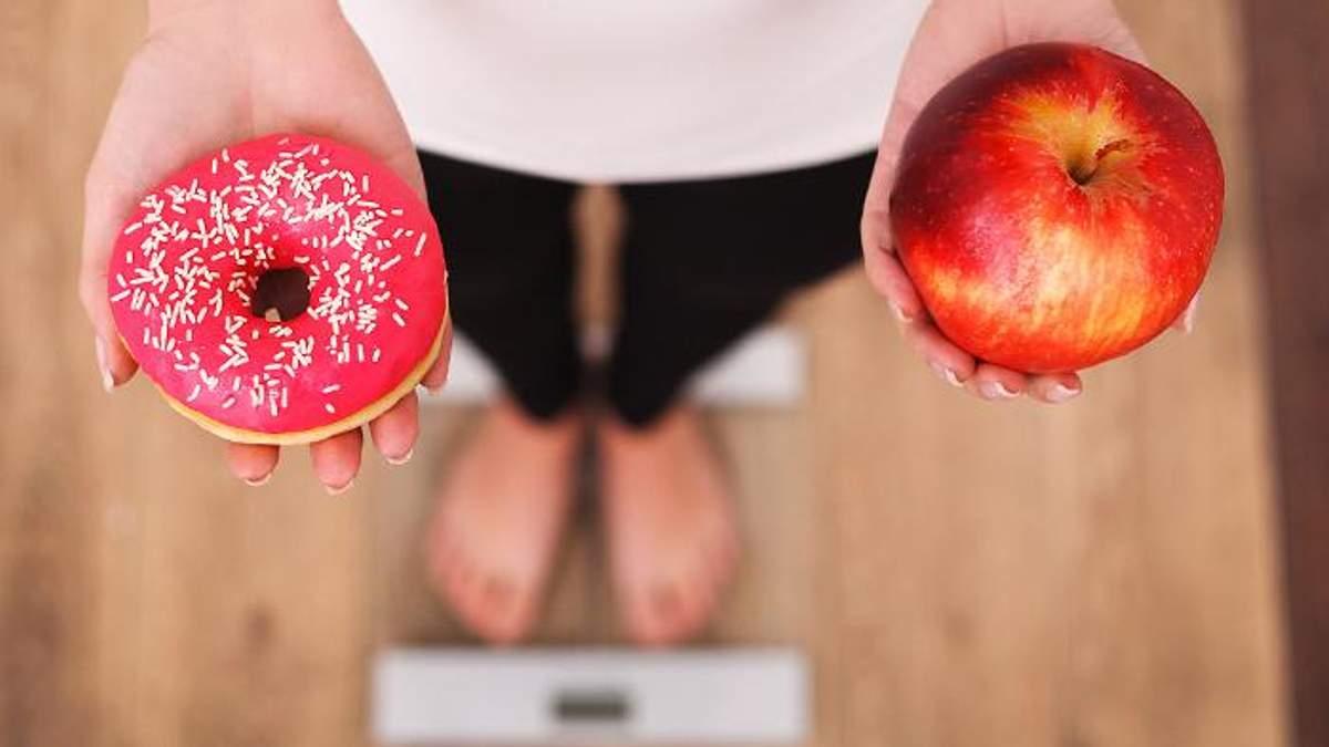 8 звичок, які заважають нам схуднути