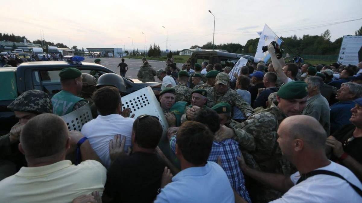 Слободян прокоментував стан постраждалих прикордонників внаслідок прориву Саакашвілі