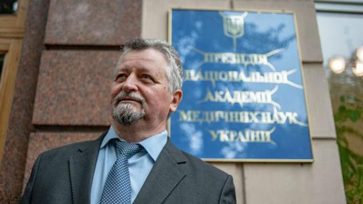 Цимбалюк вказав на тотальне недофінансування Академії медичних наук України