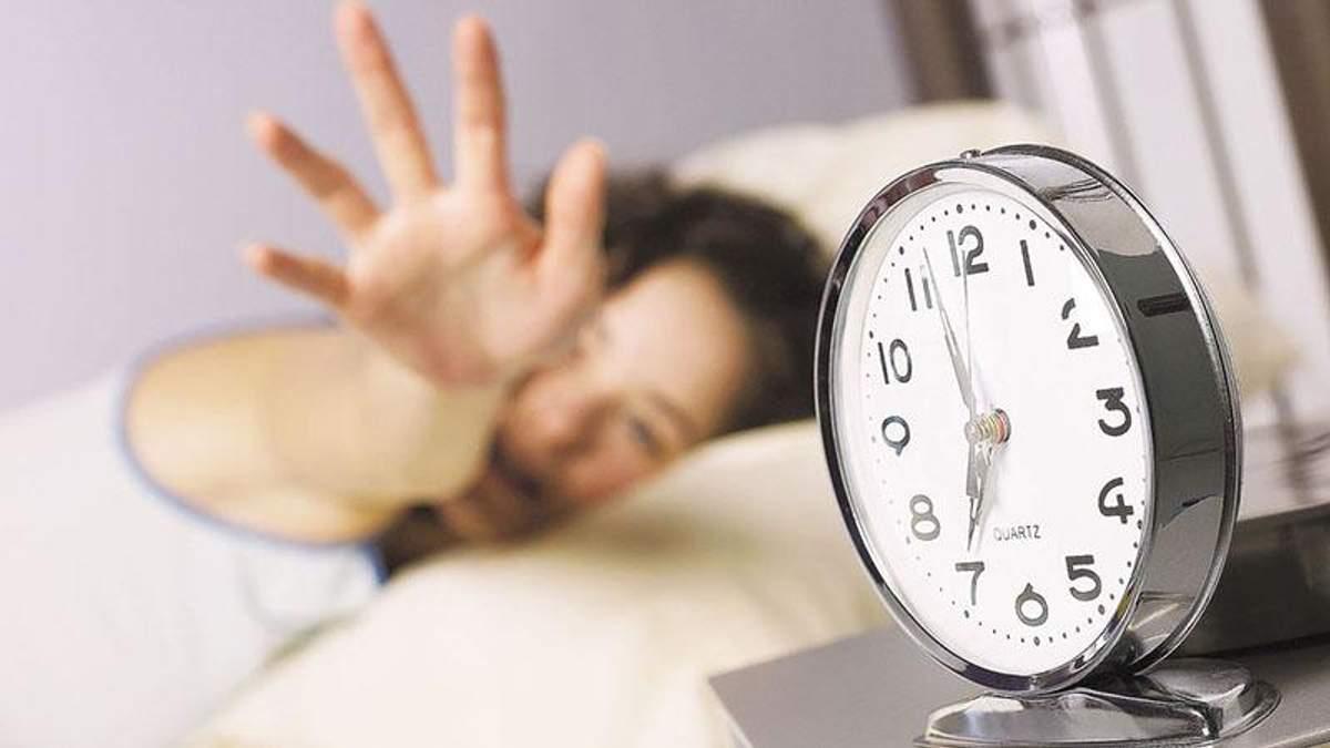 Наслідки недосипання