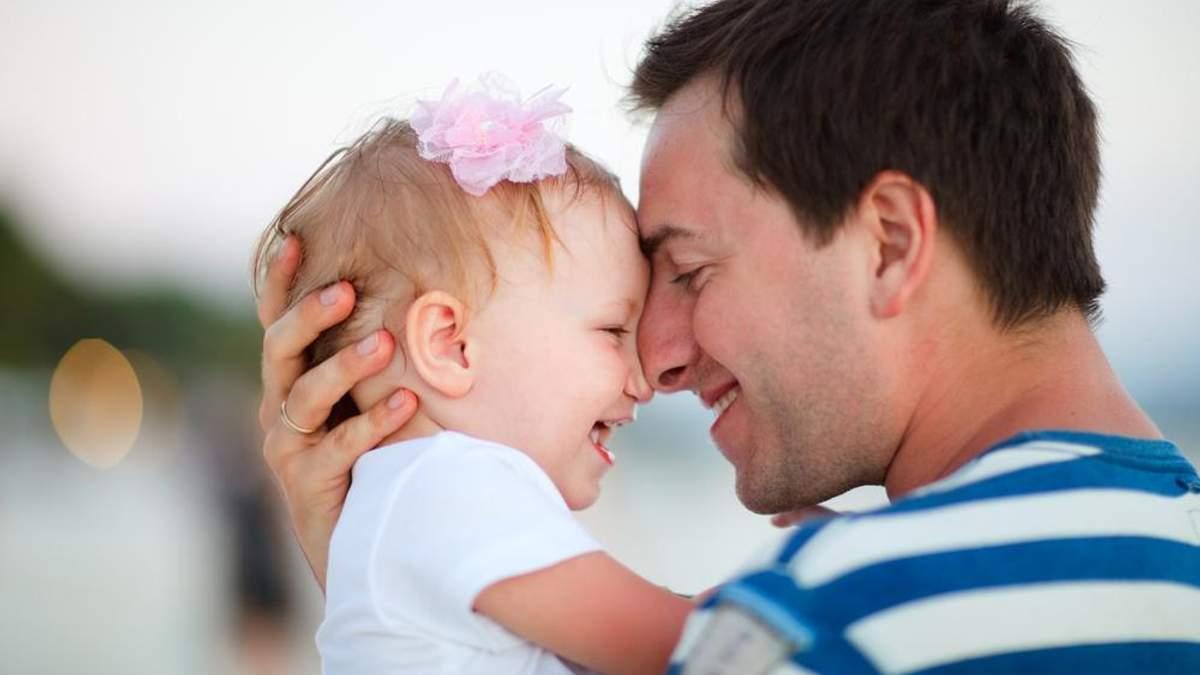 Тати і діти