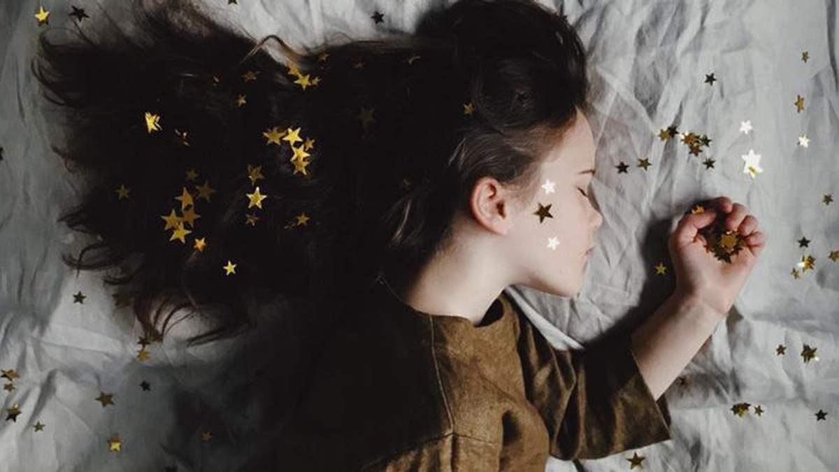 Три цінні поради, як покращити свій сон