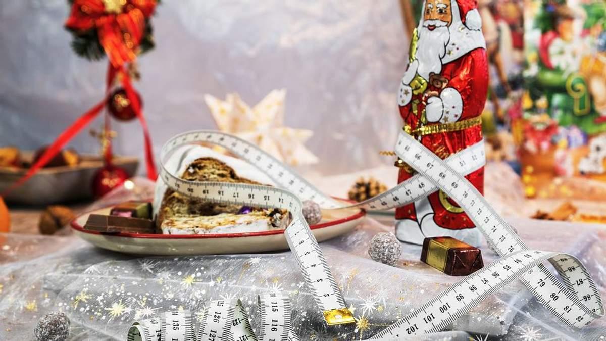 Як швидко схуднути до Нового року