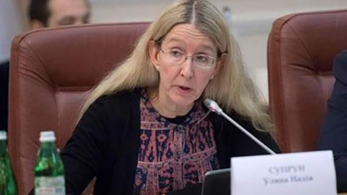 Україна закупила мільйон бельгійських вакцин проти кору, – Супрун