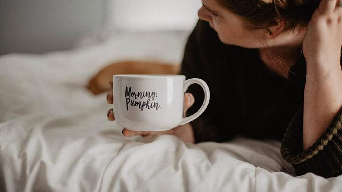 5 вещей, которые нужно сделать утром