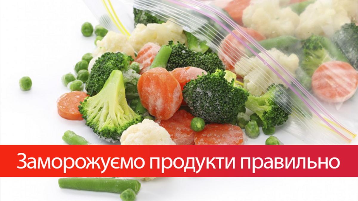 Скільки можна тримати продукти в морозильній камері, щоб не втратити якість