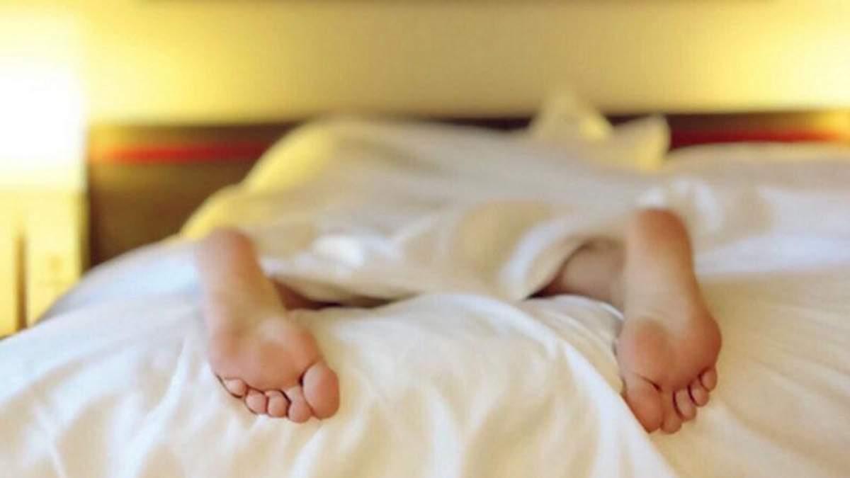 Як навчитися висипатися вночі