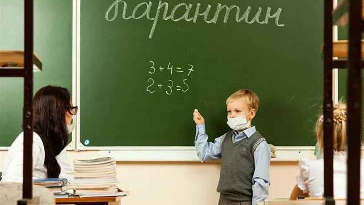 У Вінниці через грип усі школи закрили на карантин