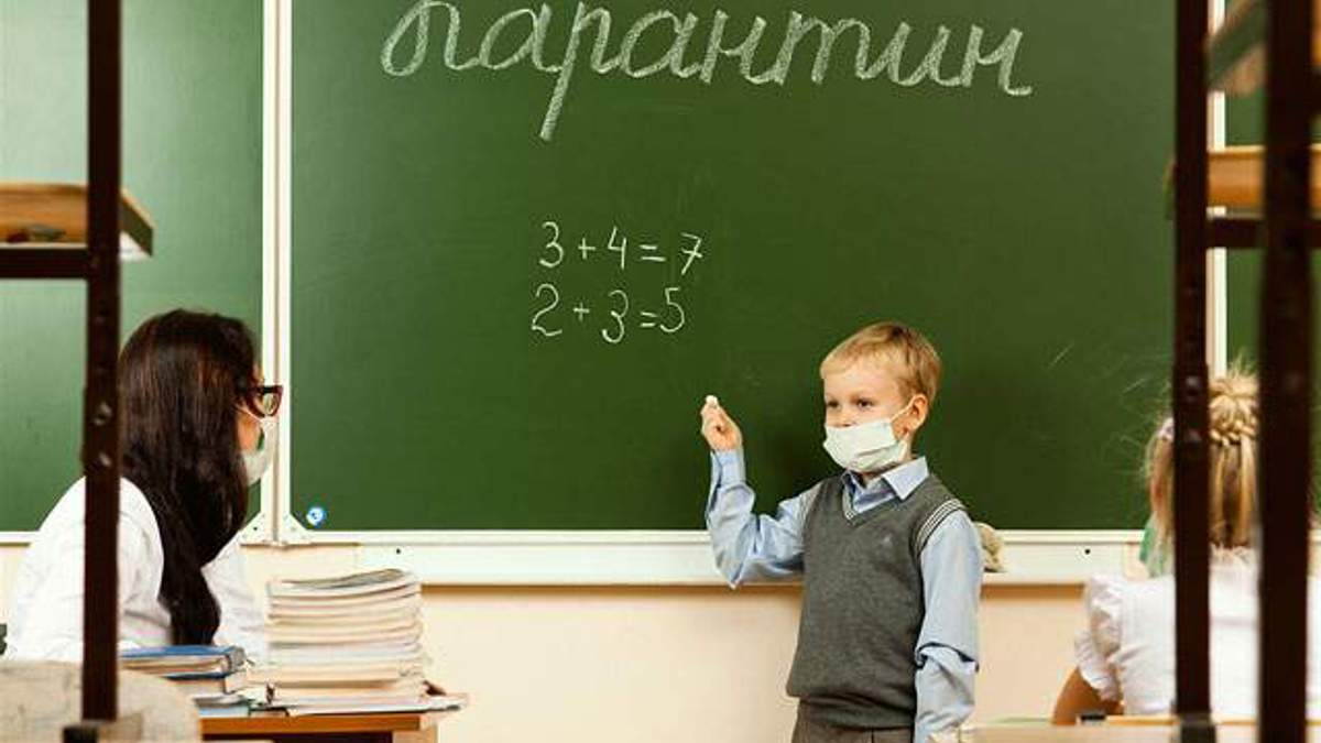 В Виннице из-за гриппа все школы закрыли на карантин