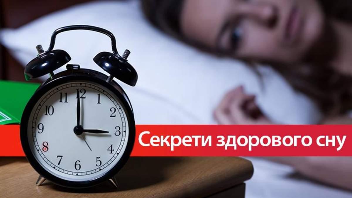 Как научиться рано засыпать: полезные советы