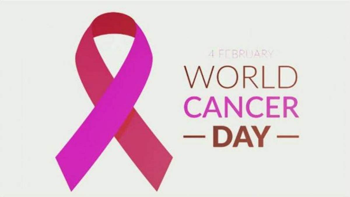 Весь мир отмечает день борьбы против рака