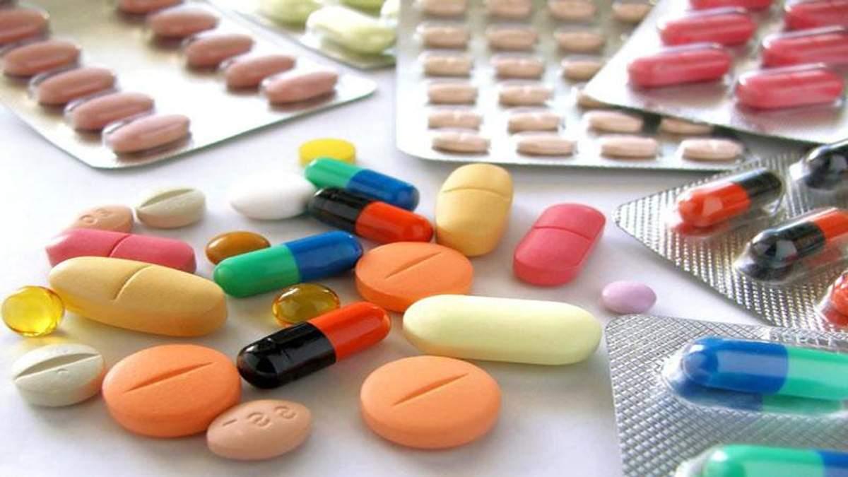 Безкоштовні ліки в Україні 2018: список та наказ від МОЗ