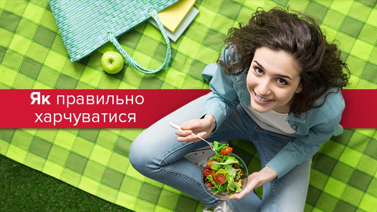 Правильне харчування: меню на кожен день для здоров'я