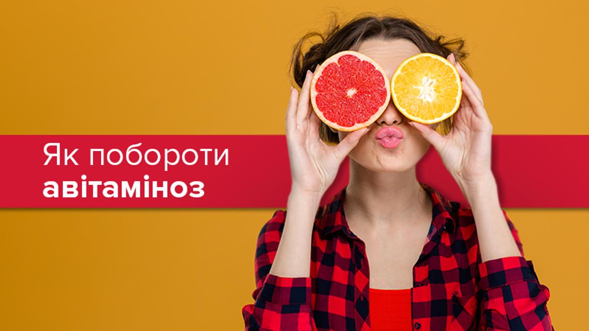 6 цитрусовых, которые помогут бороться с авитаминозом