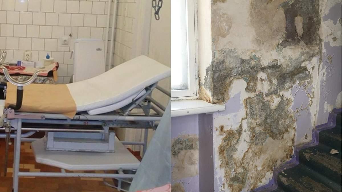Нечеловеческие условия: появились фото из больниц Крыма