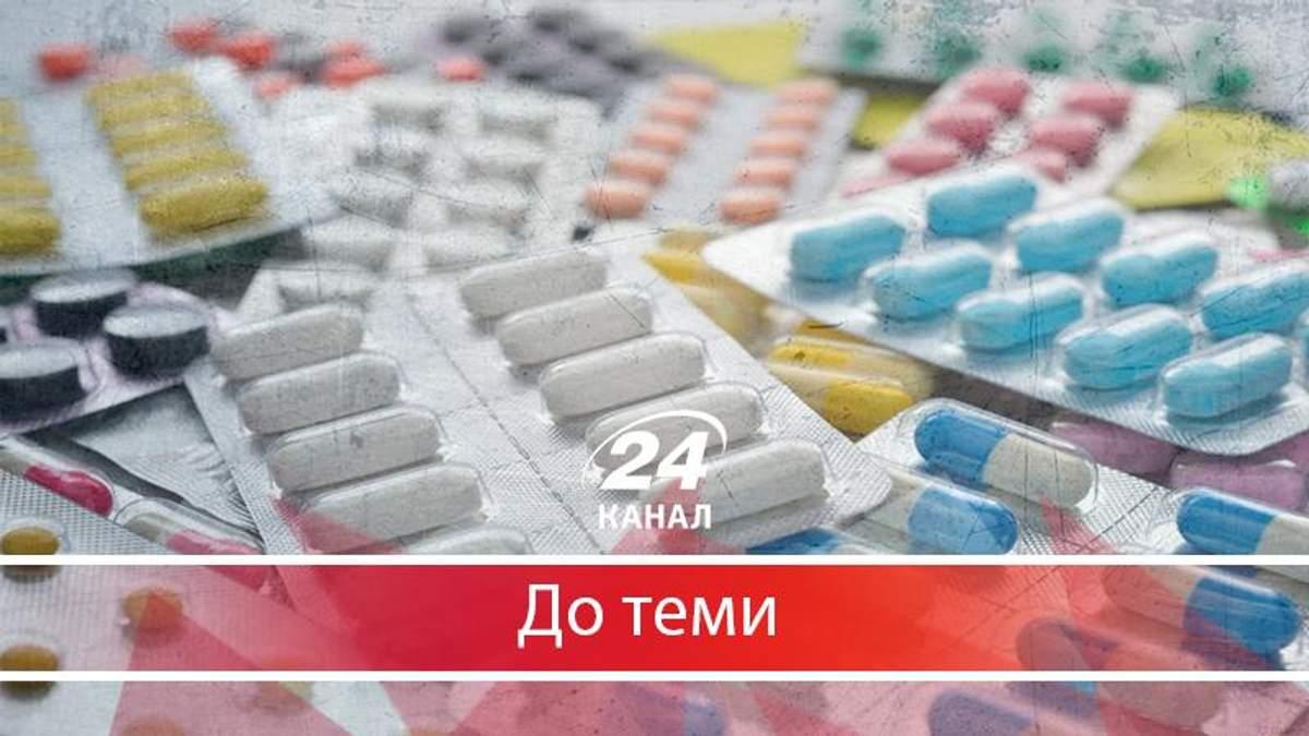 Як лікарі заробляють на смертельно-хворих українцях - 19 марта 2018 - Телеканал новостей 24