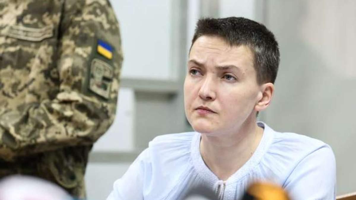 У Мін'юсті сповістили, як стежитимуть за Савченко під час її голодування
