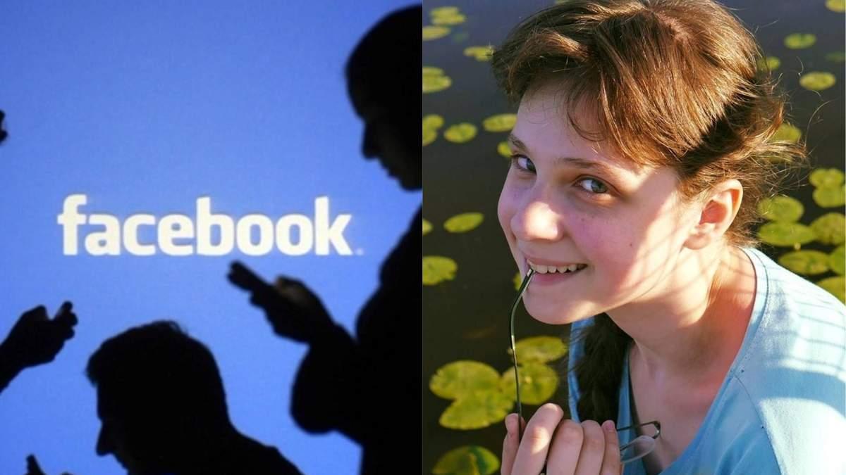 Facebook заблокував сторінку зі збору коштів на лікування Вероніки Хоменко