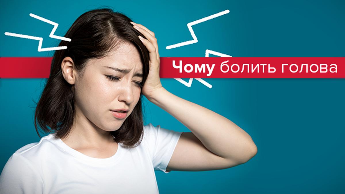 5 причин, почему утром болит голова