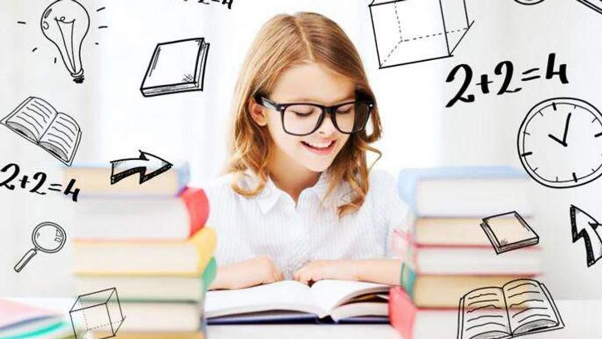 Як виховати дитину за системою селф-мейд