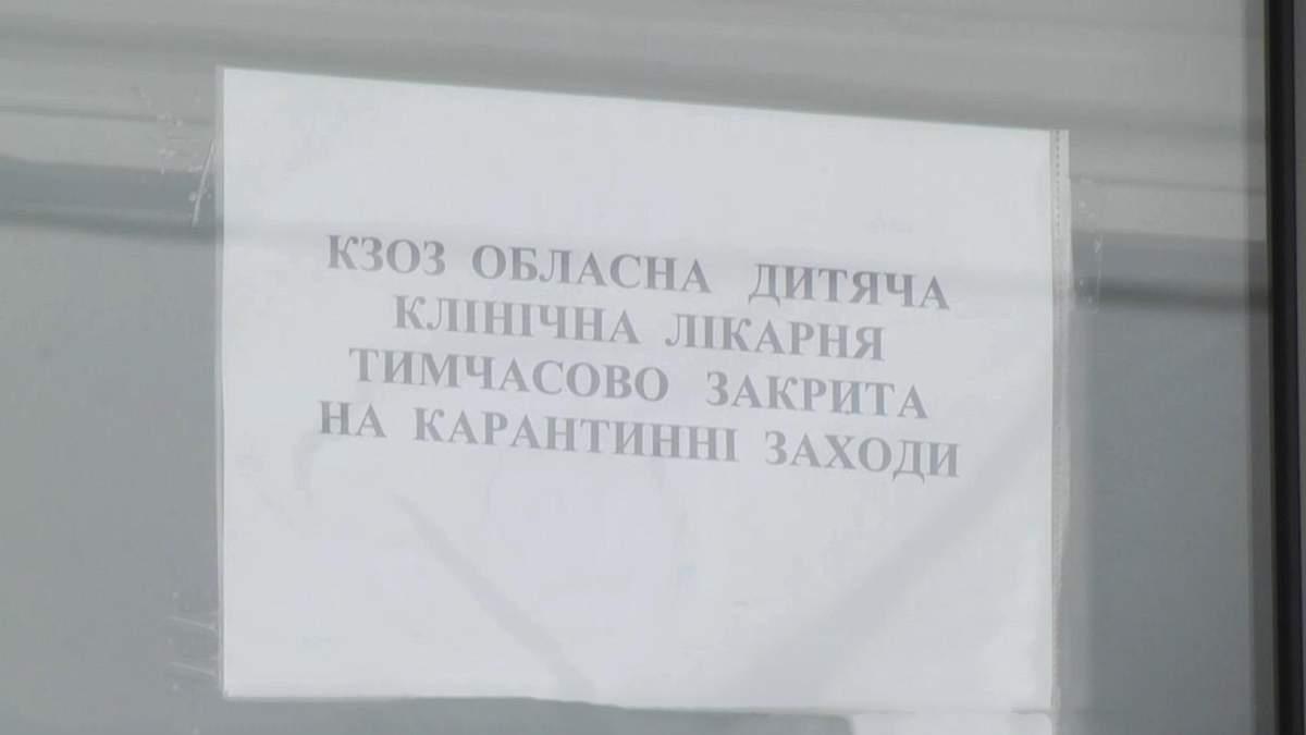 Більшість були без щеплень, – головний лікар харківської лікарні, де спалахнув кір