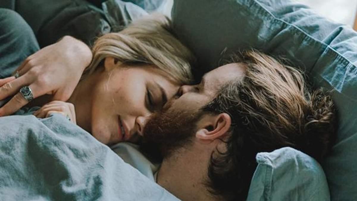 Сексуальна залежність: що це таке і як з цим боротись