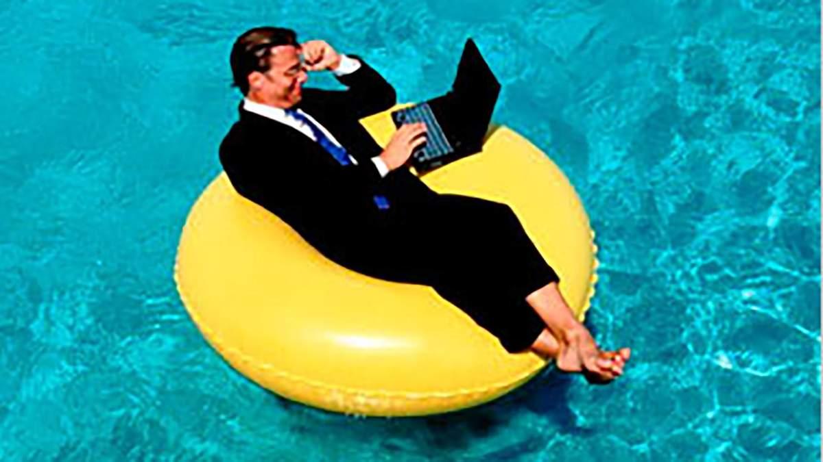 Відпочинок на роботі