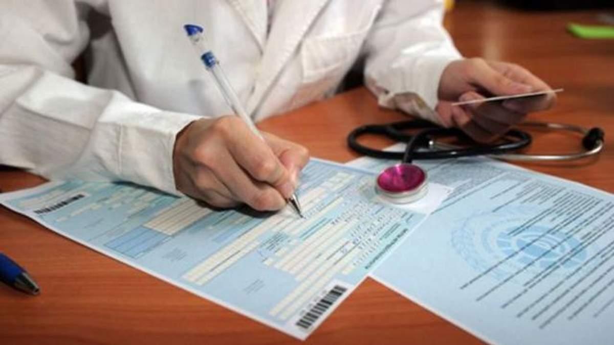 Декларация с врачом