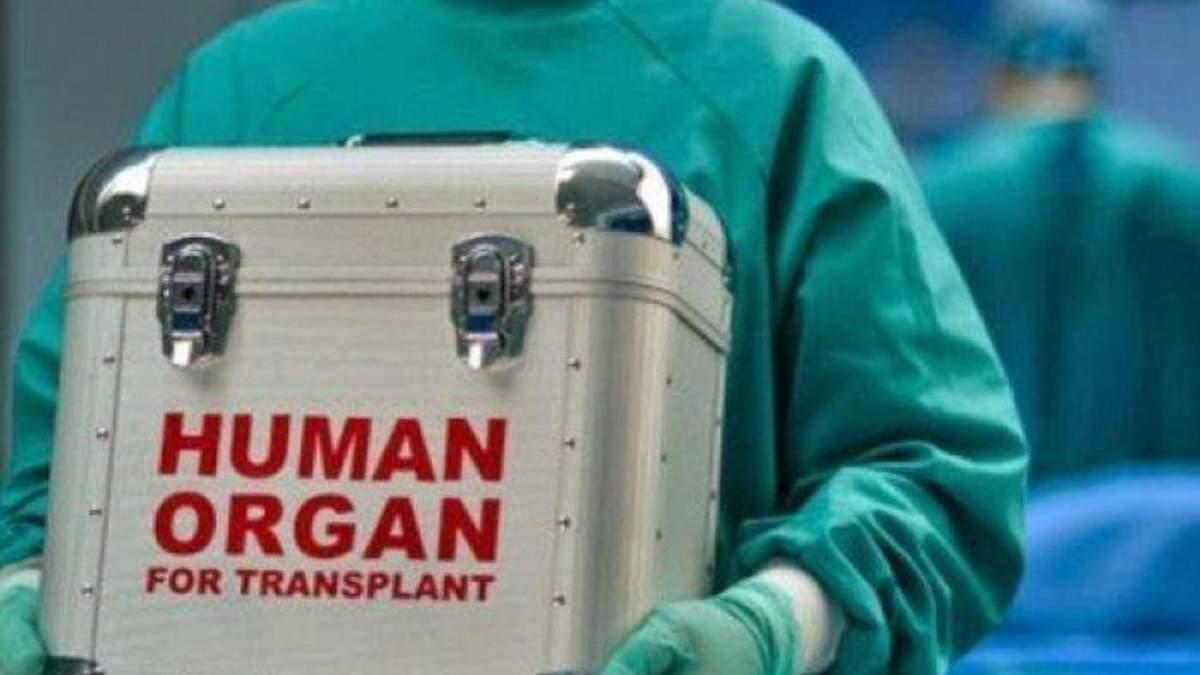Закон про трансплантацію органів в Україні прийняли - зміни