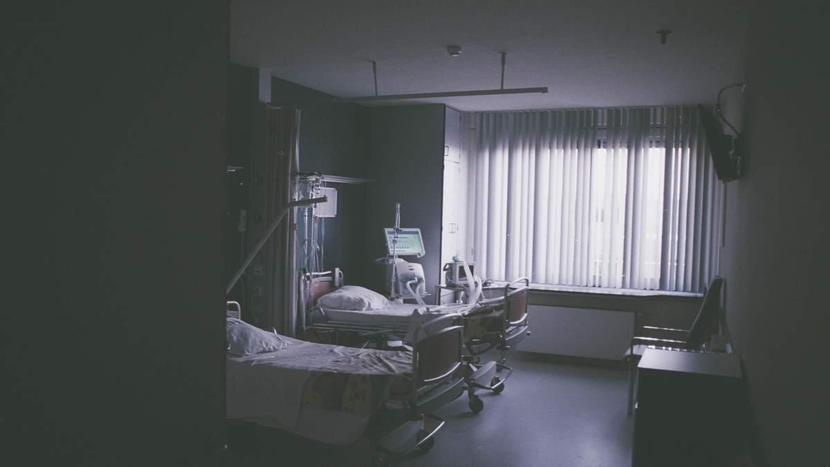Розсіяний склероз: симптоми, причини, діагностика