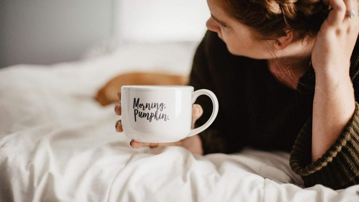 Як змусити себе прокидатися зранку: корисні поради