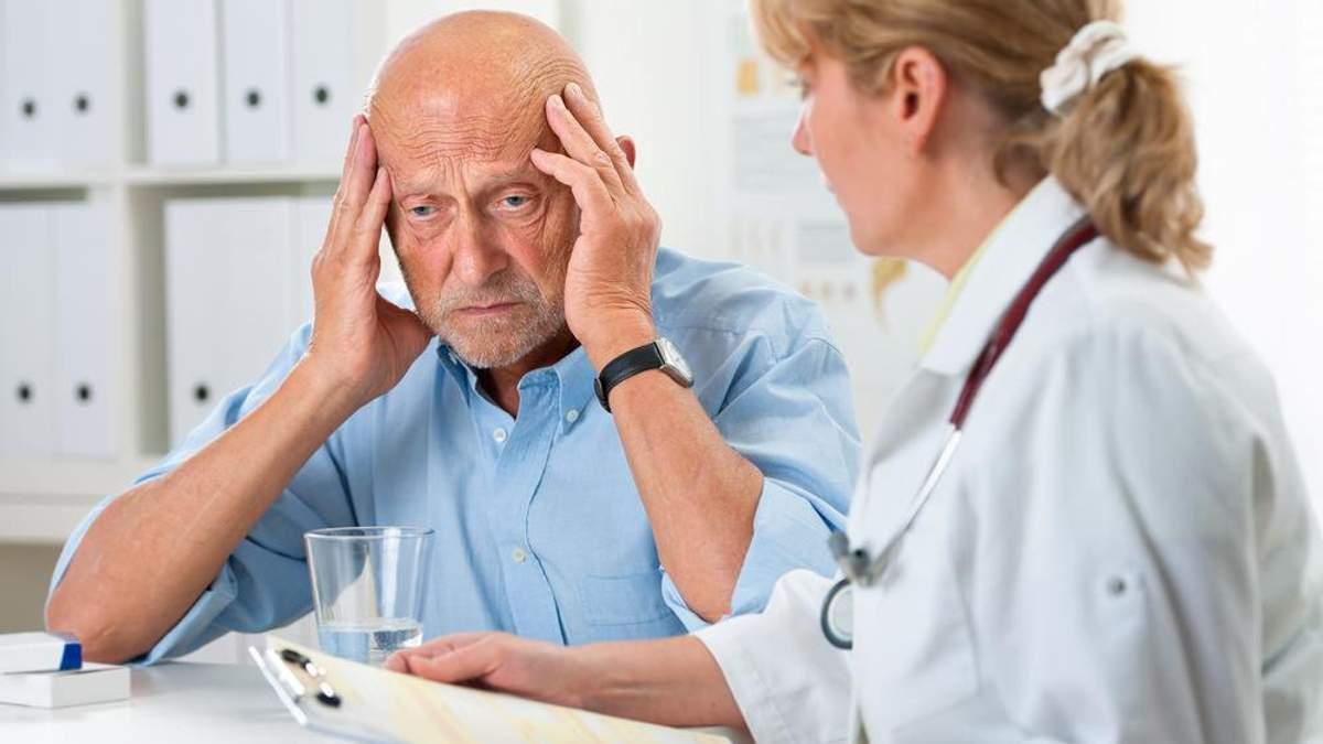 Хвороба Альцгеймер: що це, симптоми, діагностика