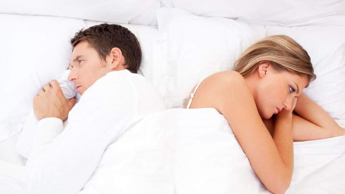 Чим небезпечний поганий секс: тривожні наслідки