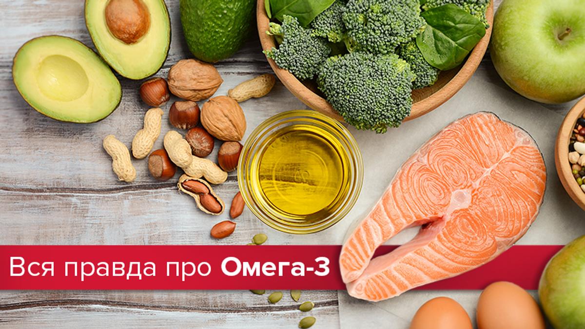 Омега-3: що це, норма, в яких продуктах є і як приймати
