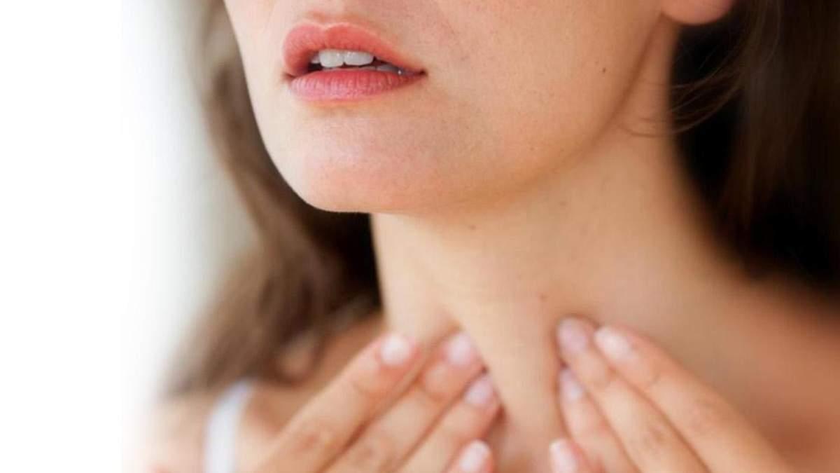 7 небезпечних симптомів хвороб щитоподібної залози