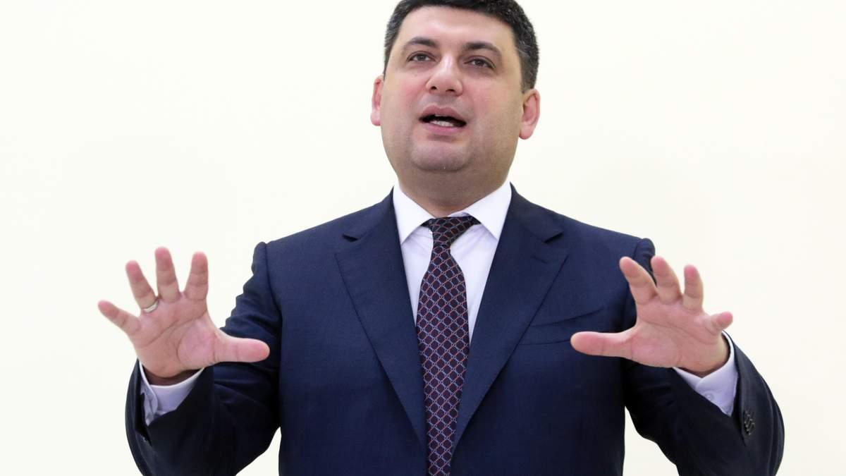 Украина должна далее проводить закупку лекарств через международные организации, – Гройсман