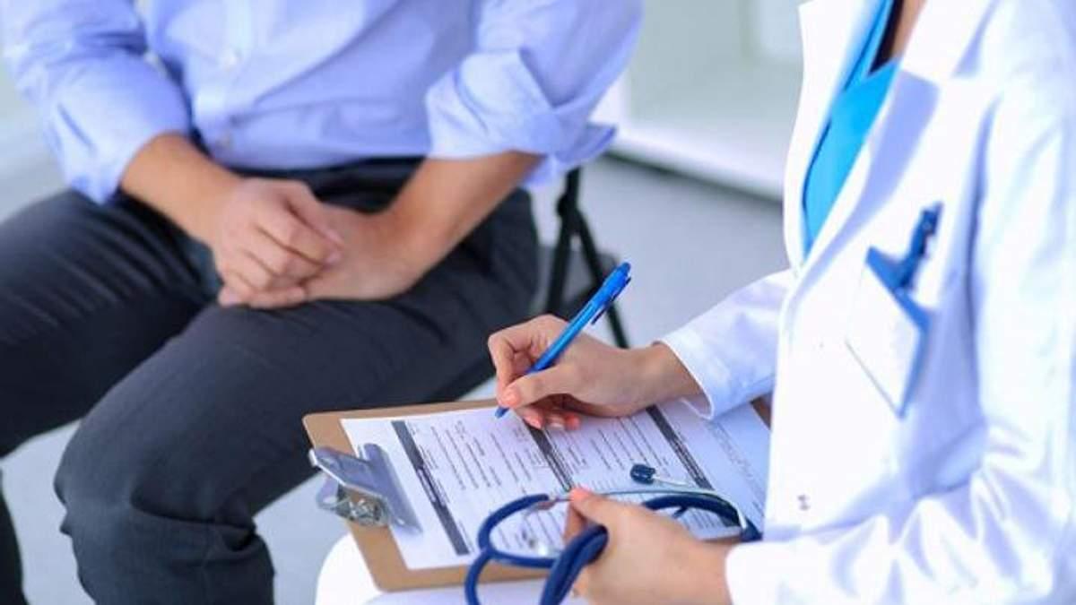 Сколько украинцев уже подписали декларации с врачами: неожиданные данные