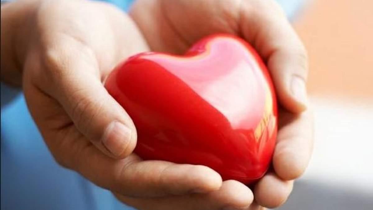 Як зміцнити здоров'я серця без ліків: відповідь вчених