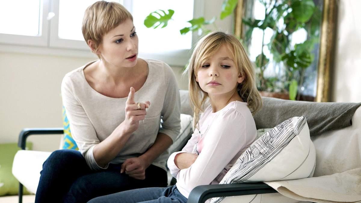 Як правильно говорити з дітьми - що не можна говорити дітям