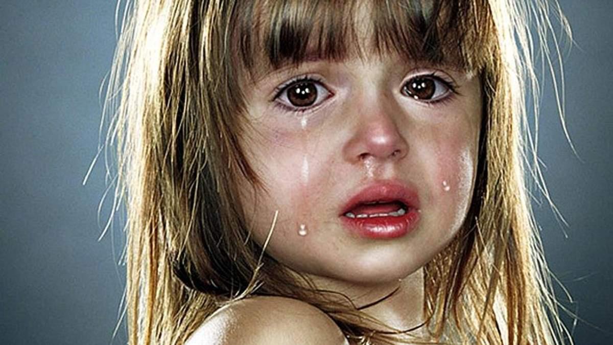 Що потрібно сказати дитині, яка плаче