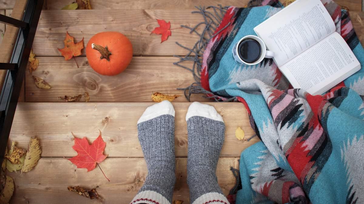 Как сохранить здоровье осенью