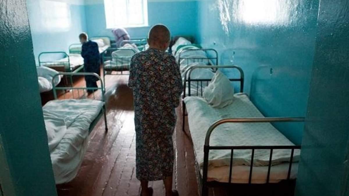 Жахливі умови у психіатричній лікарні