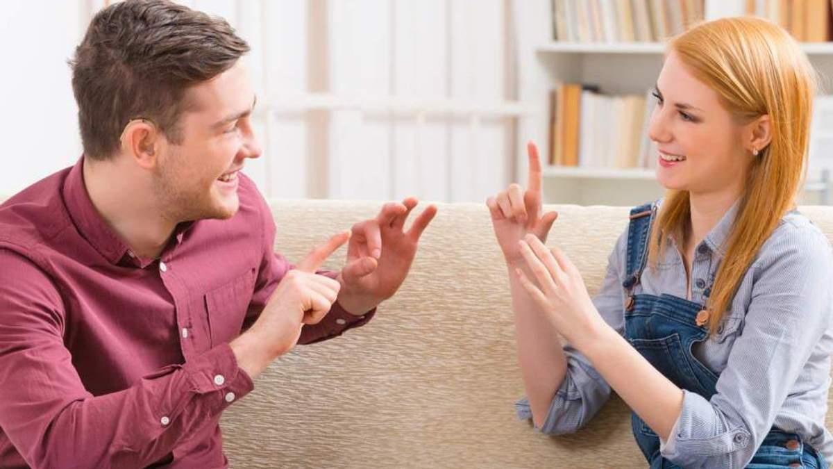Супрун опровергла миф о единственном языке жестов