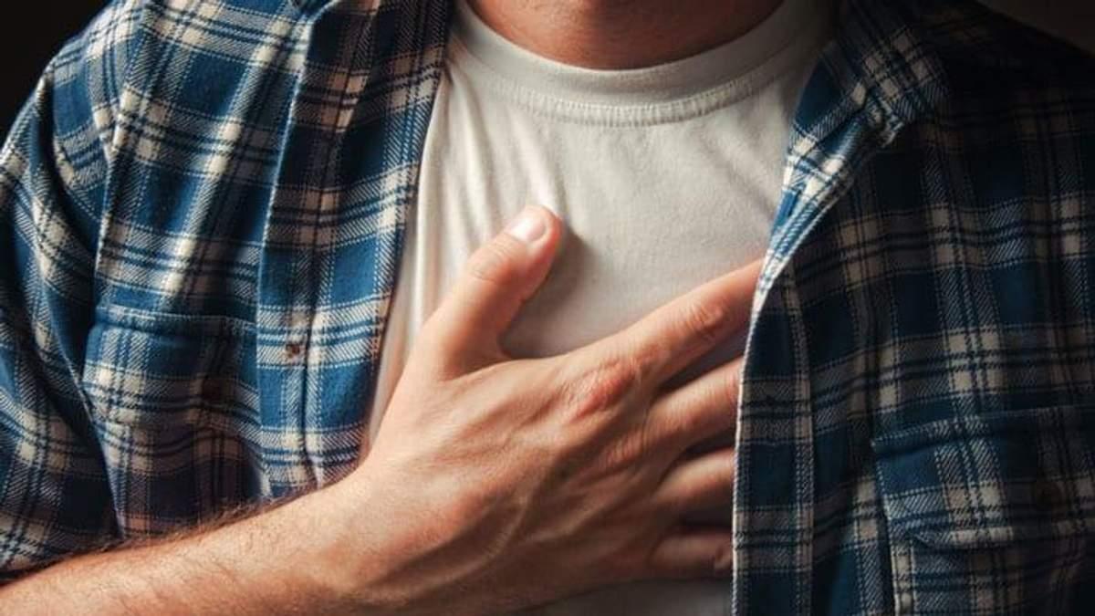 Які хвороби серця особливо небезпечні