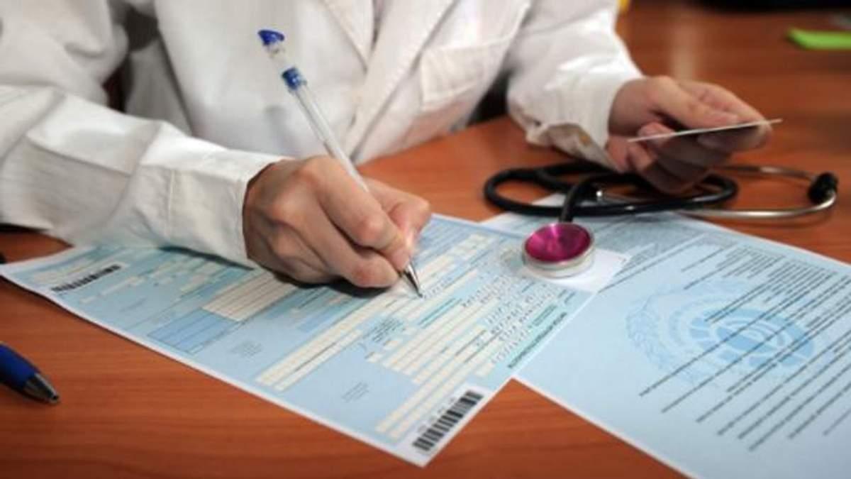 В Украине начали по-новому начислять больничные