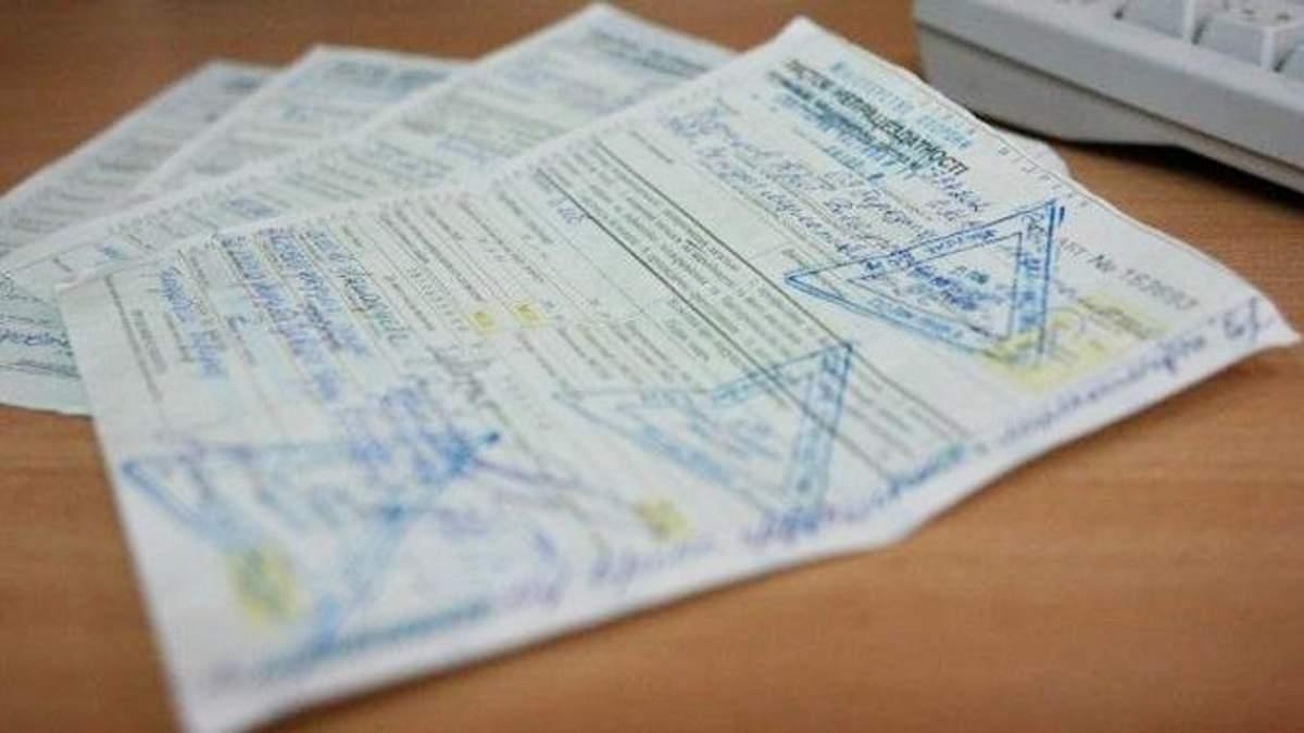 Новые больничные в Украине: коротко о сложном