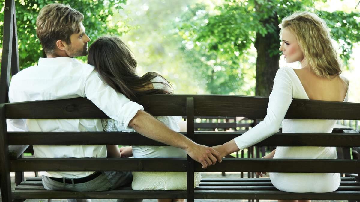 Чому коханки шукають одружених чоловіків