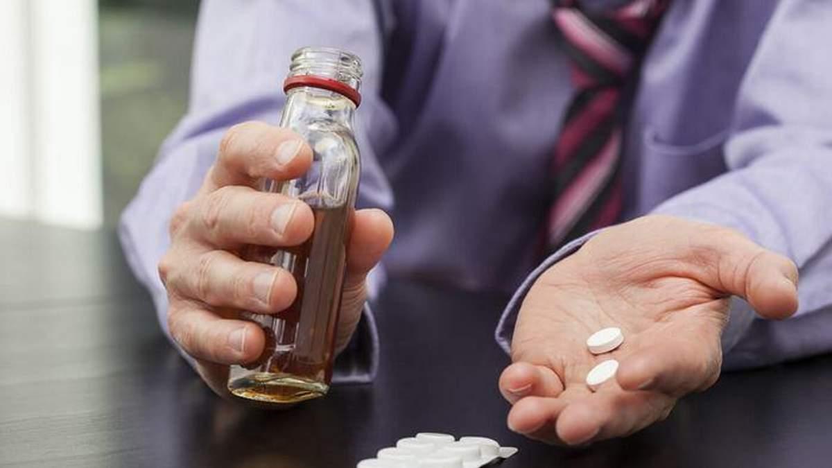 Скільки алкоголю допустимо вживати перед прийомом ліків
